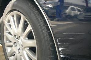 自動車板金塗装 トヨタ クラウン マジェスタ リヤバンパー補修-Before