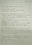 お客様の声 その5 (三菱 デリカ 男性)